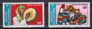 Comoro State 1975 Sc#152/153 Tambourine Player/Dancers Set(2) Without Ovpt.MNH