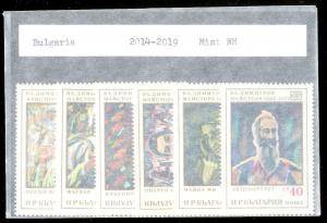 BULGARIA Sc#2014-2019 Complete MINT NEVER HINGED Set
