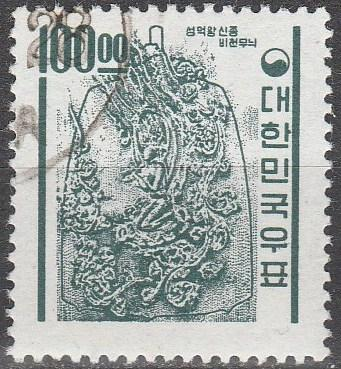 Korea #372  F-VF Used CV $3.00  (S6077)