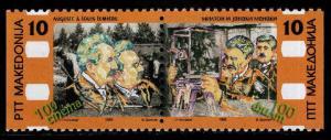 Macedonia Scott 54-55a MNH** stamp pair