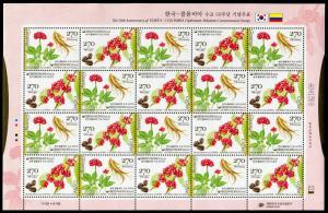 South Korea. 2012. Korea-Colombia Diplomatic Relations (MNH OG) Miniature Sheet