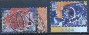 BELARUS 2009 EUROPA ASTRONOMY SG779/780 UNMOUNTED MINT