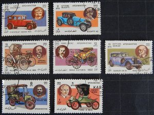 Cars, (1695-Т)