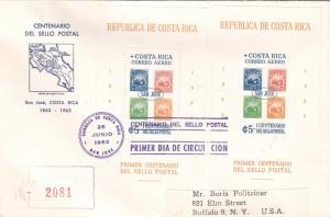 Costa Rica Scott C366, C366 Label address.