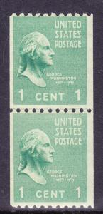1939 Presidential Coils-Line Pairs Scott 848 VF/NH