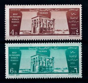 [70202] Yemen 1962 Help to Preserve Nubia Temples  MNH
