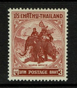 Thailand SC# 308, Mint Never Hinged - S13267