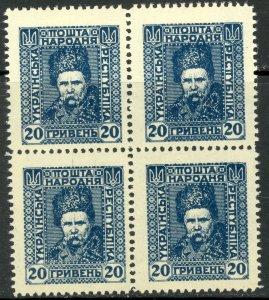 UKRAINE 1920 20gr UNISSUED Pictorial BLOCK OF 4 Sc 87 Footnote MNH