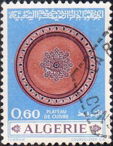 Algeria #422    Used