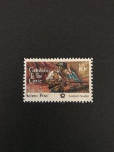 U.S. 1975 #1560 MNH