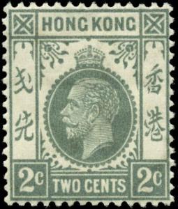 Hong Kong Scott #131 Mint