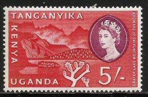 Kenya, Uganda & Tanzania 1960 Scott# 135 MH (sm stains on gum)