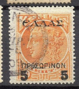 Crete 1909 Greek Admin Early Issue Fine Used 5l. Surcharged Optd NW-14385