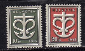 SWITZERLAND SUISSE SCHWEIZ SVIZZERA 194 FAITH HOPE AND LOVE FEDE SPERANZA E A...