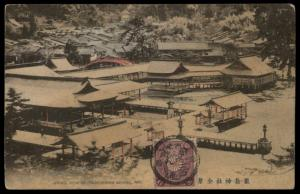 Japan ITSUKUSHIMA Shrine AKI SMS Franz Josef I Austria PPC Cover 91200