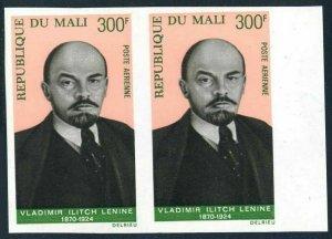 Mali C89 imperf pair,MNH.Michel 223B. Vladimir Lenin-100 birthday,1970.