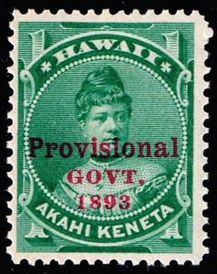 US STAMP Hawaii Stamp # 55 1c Red Ovpt. 1893 MHR/OG