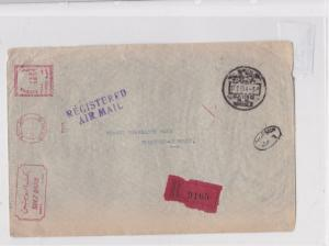 egypt 1963 commercial stamps cover  ref 10188