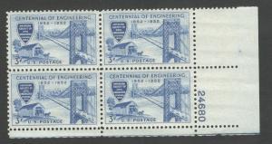 1012 Engineering Centennial Plate Block Mint/nh (Free Shipping)