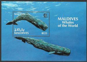 Maldives Scott #2076