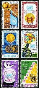 Qatar Stamps # 226-31 MNH VF