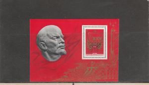 RUSSIA 4408 SOUVENIR SHEET MNH 2014 SCOTT CATALOGUE VALUE $1.75