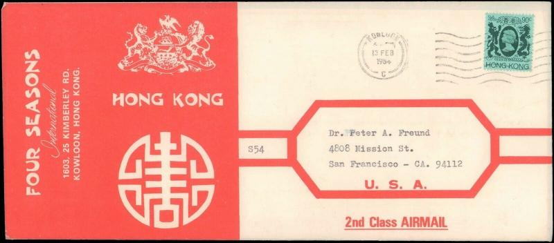 HONG KONG 1984 SINGLE ON HOTEL ADVERTISEMENT COVER TO UNITED STATES