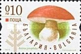 BULGARIA 2014 Mushrooms 4 values set MNH
