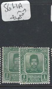 MALAYA TRENGGANU  (P0502B)  SULTAN 1 C  SG  1-1A     MOG