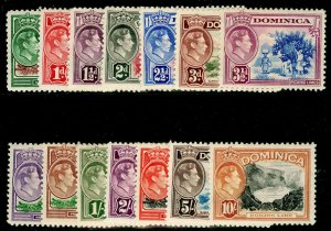 DOMINICA SG99-108a, COMPLETE SET, LH MINT. Cat £88.