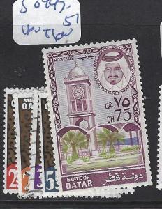 QATAR  (PP2609B)   SG 447-451 VFU