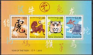New Zealand #2291b  MNH CV $8.00  (A19342L)