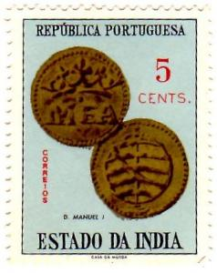 Portuguese India Scott 598-602 (1959: Coin Type)