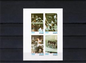 Gairsay Is.1980 Moscow Olympic Games Shlt (4) Imperf.MNH
