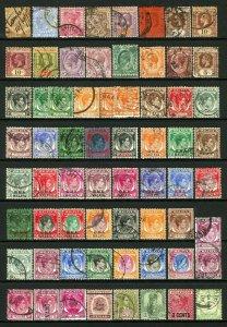 Straits Settlement #10 / #271 1867-1948 Queen Victoria, King Edw VII, Geo V & VI