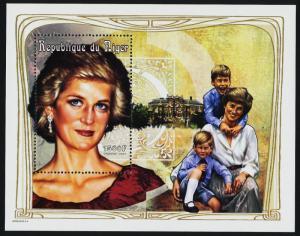Niger 965 MNH Princess Diana, Princes William & Harry