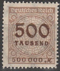 Germany #280 MNH F-VF (V2022)