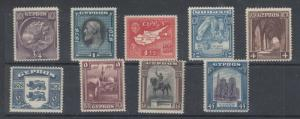 CYPRUS # 114-122 VF-MLH VARIOUS DESIGNS CAT VALUE $222.50