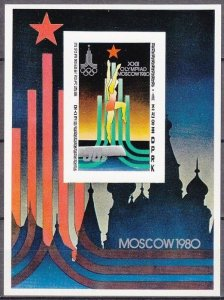 1979 Korea North 1888/B61b 1980 Olympic Games in Moscow