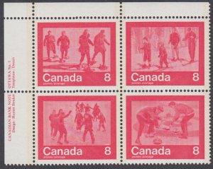 Canada - #647a Winter Sports Plate Block - MNH