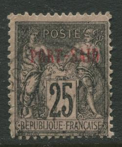 Port-Said - Scott 9 - Commerce & Navigation -1899 - FU - Single 25c Stamp