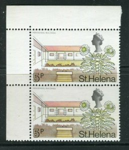 ST. HELENA; 1968 early QEII Pictorial issue fine MINT MNH Corner Pair, 5p