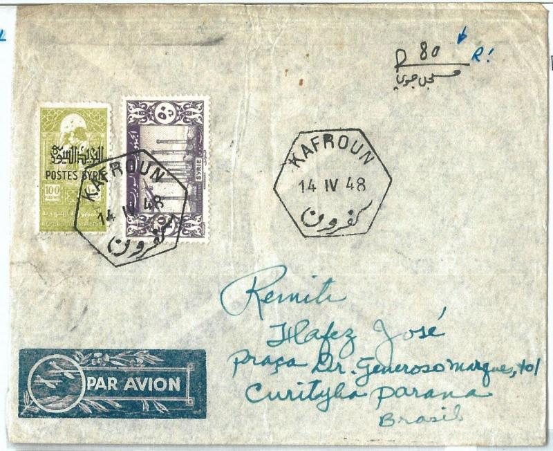 71135 - SYRIA - POSTAL HISTORY - REGISTERED  COVER  to BRAZIL 1948 - REVENUE