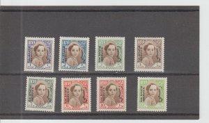 Iraq  Scott#  O115-O122  MH  (1942 Overprinted)