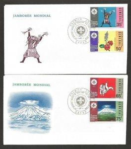 1971 Senegal Scouts World Jamboree judo Mt Fuji FDC