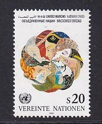 United Nations Vienna  #116   MNH 1991  different races
