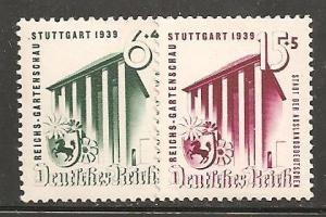 Germany SC B138-9 Mint, Never Hinged