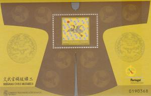 Macao #951  MNH CV $2.50 (K1911L)