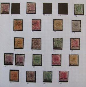 Straits QV 1884-94 overprints