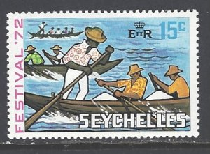Seychelles Sc # 306 mint never hinged (RS)